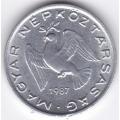10 филлеров. 1987. Венгрия. 12-1-263