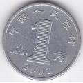 1 джао. 2003 г. Китай. 12-2-31