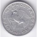 10 филлеров. 1975 г. Венгрия. 12-2-297