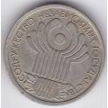 1 рубль. 2001 г. СПМД. 10 лет СНГ. 12-2-433