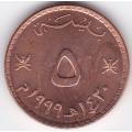 5 байз. 1999 г. Оман. 12-3-46