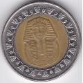 1 фунт. 2008 г. Египет. Тутанхамон. 12-4-125