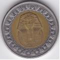 1 фунт. 2007 г. Египет. Тутанхамон. 12-4-127
