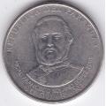 1000 гуарани. 2008 г. Парагвай. Лопес Франсиско Солано. 12-4-261