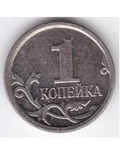 1 копейка. 2007 г. М. 12-5-1