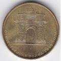 10 рублей. 2012 г. Триумфальная арка. СПМД. 12-5-153