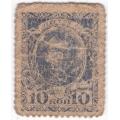 10 копеек. 1915 г. Деньги-марки. д-102