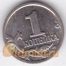 1 копейка. 2004 г. М. 7-7-210