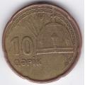 10 гяпиков. 2006 г. Азербайджан. 7-4-461