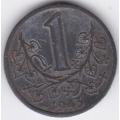 1 крона. 1943 г. Богемия и Моравия. 7-5-221