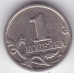 1 копейка. 1997 г. М. Россия. 19-1-188