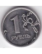 1 рубль. 2009 г. ММД. Магнитная. 17-3-18