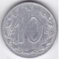 10 геллеров. 1954 г. ЧССР. 10-3-654