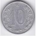 10 геллеров. 1953 г. ЧССР. 10-3-655