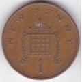 1 новый пенни. 1977 г. Великобритания. 7-6-295