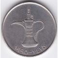 1 дирхам. 1995 г. ОАЭ. 7-6-305