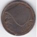 1 грош. 1920 г. Германия г.Ахен. Нотгельд. 14-5-277