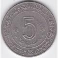 5 динаров. 1974 г. Алжир. 20-летие революции. 14-5-278