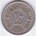 10 пиастров. 1967 г. Египет. 14-5-283