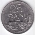 25 бани. 1966 г. Румыния. 11-2-236