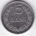15 бани. 1966 г. Румыния. 11-2-239