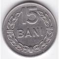 15 бани. 1966 г. Румыния. 4-2-514