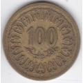 100 миллимов. 1960 г. Тунис. 4-4-391