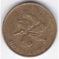 10 центов. 1997 г. Гонконг. 4-4-407