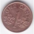 1 цент. 1994 г. Сингапур. Орхидея. 4-4-411
