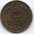 2 геллера. 1907 г. Австро-Венгрия. 8-3-389