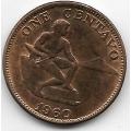 1 сентаво. 1960 г. Филиппины. 8-5-399