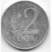2 цента. 1991 г. Литва. 5-1-444