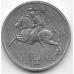 1 цент. 1991 г. Литва. 5-1-445