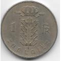 1 франк. 1960 г. Бельгия (на фламандском). 5-1-447