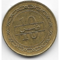10 филсов. 2005 г. Бахрейн. 19-3-176