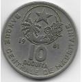10 угий. 1981 г. Мавритания. 12-5-399