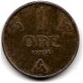 1 эре. 1933 г. Норвегия. 7-6-331