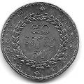 50 риелей. 1994 г. Камбоджа. 18-2-145