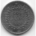 100 риелей. 1994 г. Камбоджа. 18-5-188