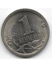 1 копейка. 2009 г. С-П. 3-6-2