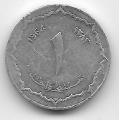 1 сентим. 1964 г. Алжир. 10-2-573