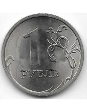 1 рубль. 2010 г. СПМД. 6-1-807