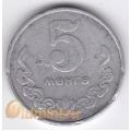 5 менге. 1970 г. Монголия. 18-1-2