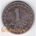 1 песо. 1925 г. Парагвай. 18-1-12