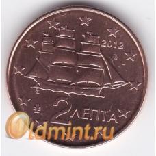 2 евроцента. 2012 г. Греция. 18-4-151