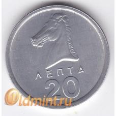 20 лепт. 1976 г. Греция. Лошадь. 14-1-641