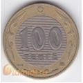 100 тенге. 2004 г. Казахстан. 18-2-31