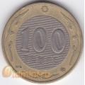 100 тенге. 2002 г. Казахстан. 18-2-33