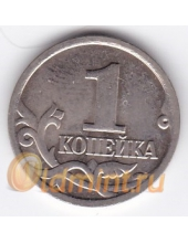 1 копейка. 2001 г. М. 4-1-16