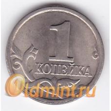 1 копейка. 2003 г. С-П. 19-2-301